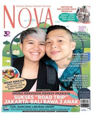 1605690273-cover-nova.jpeg